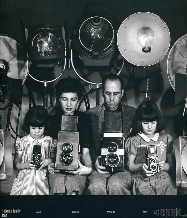 Халсманы гэр бүл, АНУ, 1950 он