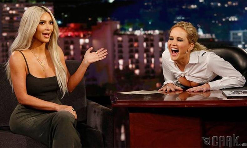 Кардашьяны гэр бүлийнхэн Женнифер Лаурэнсд (Jennifer Lawrence) атаархадаг уу?