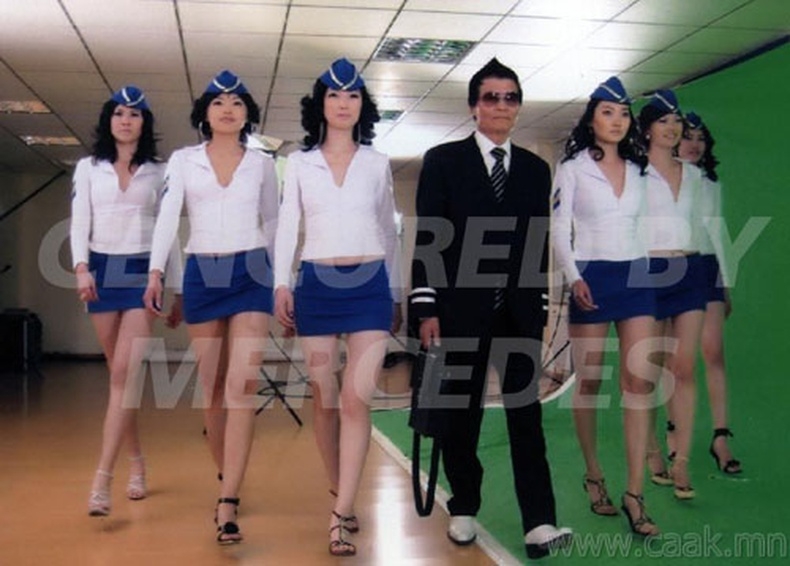 DZman feat. Энхзол - Freedom (it's cool)