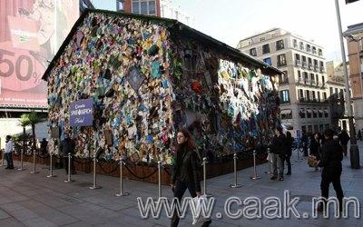 Мадрид дахь хог хаягдлаар хийсэн зочид буудал