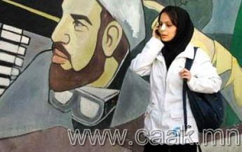 Иранд хориотой зvйлс