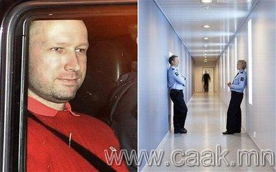 Норвегийн алан хядагчийг энэ шоронд хорино