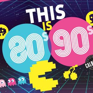 90-ээд оны дуунууд