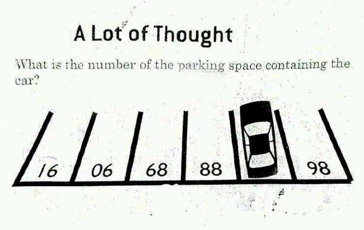 Машины оронд хэдийн тоо байх вэ?