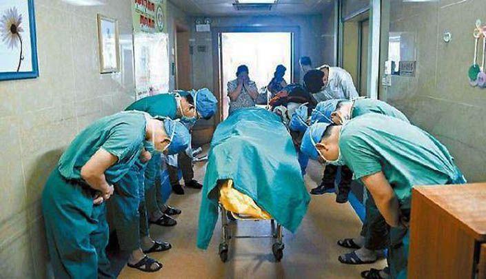 Эмч нар 11 настай хүүд мөргөжээ