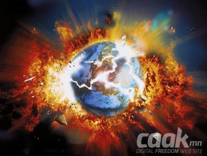 Дэлхийн сүйрлийн талаар хамгийн тархмал онолууд