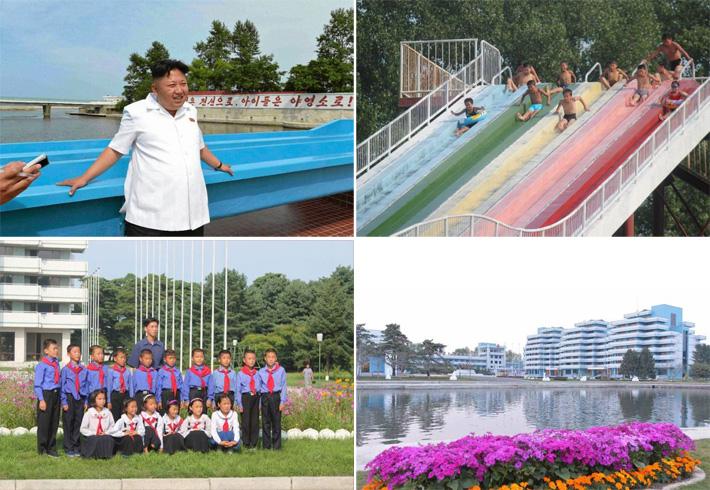 Хойд Солонгосын хүүхдийн зуслан