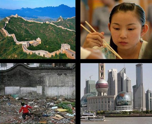 Хятадын тухай ховор баримтууд