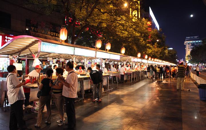 Хятад орноор хийсэн аялалын тэмдэглэл