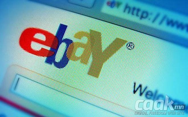 """""""eBay"""" худалдааны луйвар"""