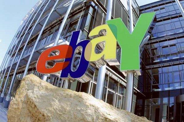 """""""eBay"""" дээр зарагдаж буй ер бусын зүйлс"""