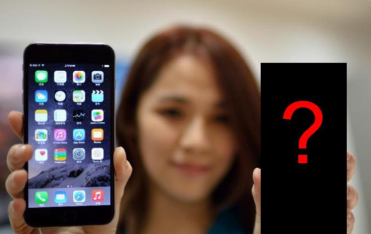 """""""iPhone"""" авах мөнгөөр өөр юу хийж болох вэ?"""