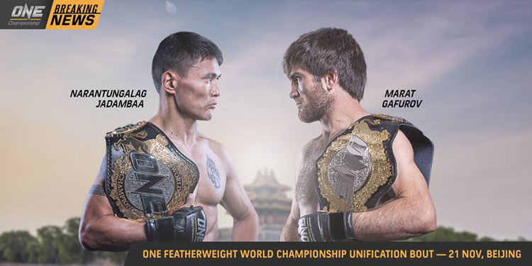 """Монгол тулаанчын эсрэг Оросын тулаанч """"ONE Championship 35"""": Нарантунгалаг — Гафуров"""
