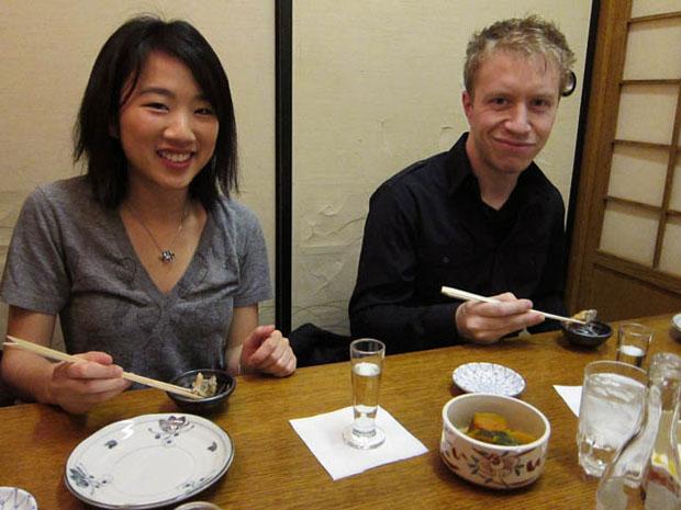 Японд хэрхэн биеэ авч явах вэ?