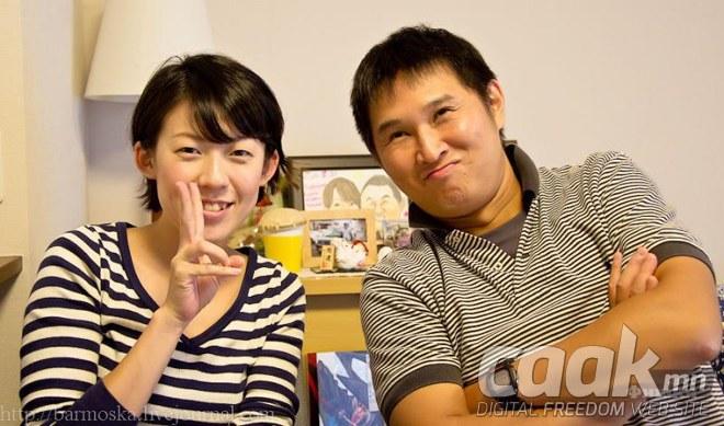 Япончууд хэрхэн амьдардаг вэ?