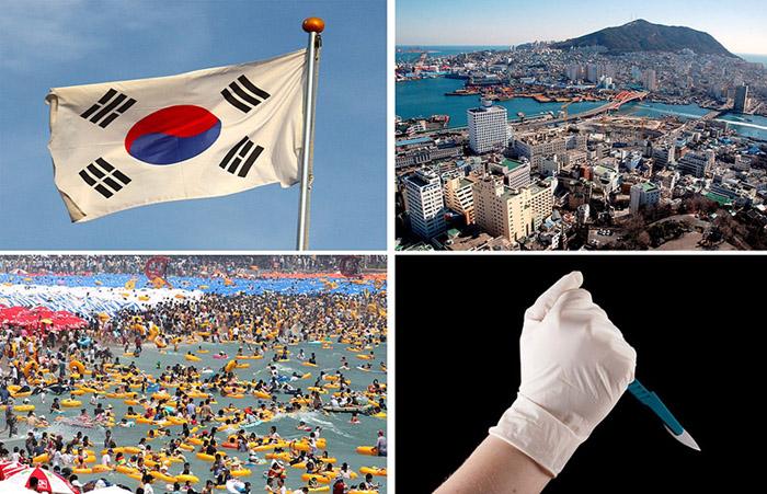 Өмнөд Солонгосын тухай сонирхолтой баримтууд