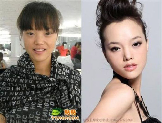 Ази бүсгүйчүүдийн жинхэнэ төрх