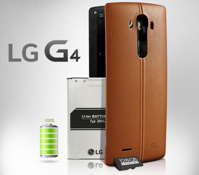 """""""LG G4"""" ухаалаг гар утасны цэнэг барих хугацааг хэрхэн сунгах вэ?"""