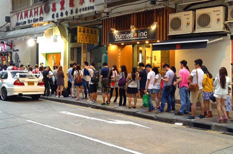 Хонконг дахь өвөрмөц ресторан