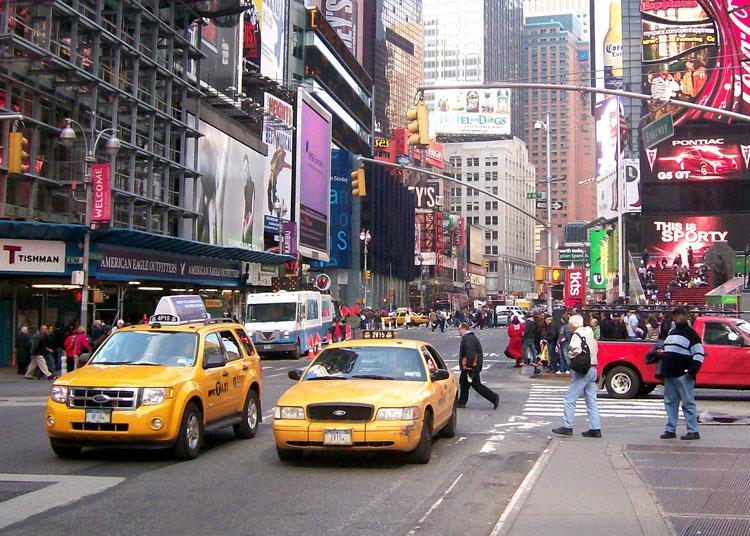 Нью-Йорк хотын тухай сонирхолтой баримтууд
