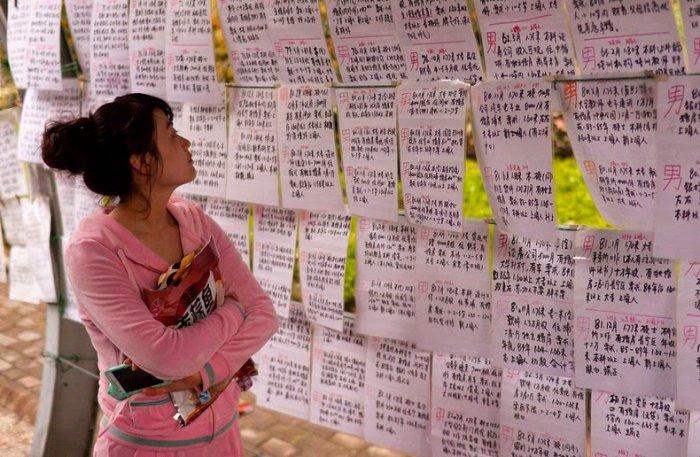 Хятадуудын хань ижлээ хайдаг зах