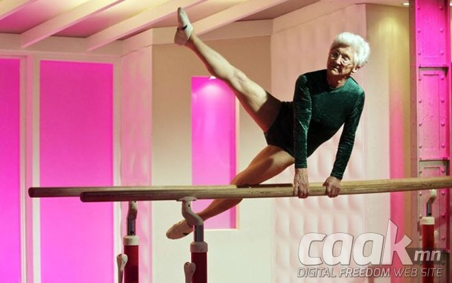 Хамгийн өндөр настай гимнастикийн тамирчин