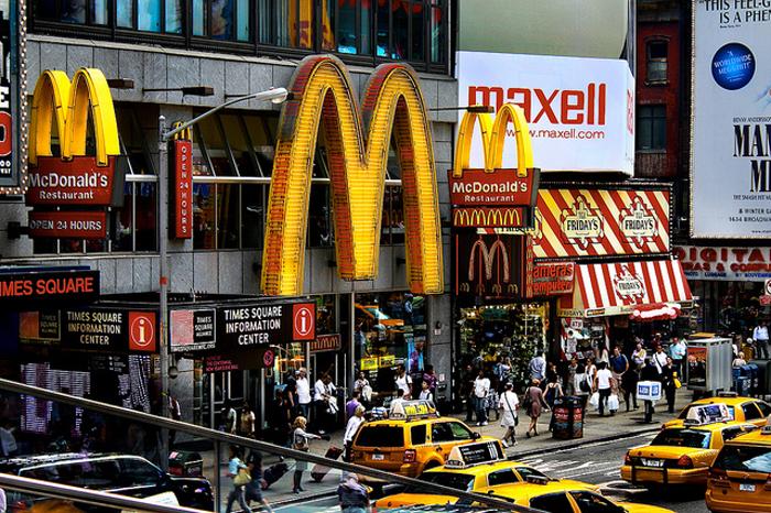 Макдональдсын тухай сонирхолтой 20 баримт