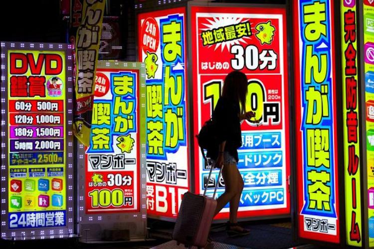 """Японы """"кибер-тэнүүлчид"""""""