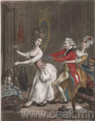 18-р зууны талаарх сонирхолтой баримт