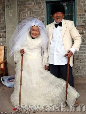 88 жил ханилсны эцэст хуримаа хийсэн хос
