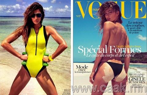 Vogue Paris–ын нүүрэн дэхь Жизель Бундхен