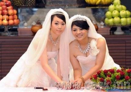 Азийн анхны ижил хүйстний хурим