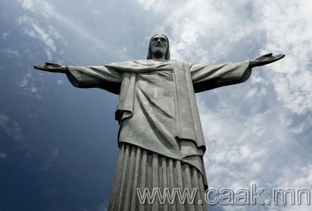 Бразилийн бэлэг тэмдэг