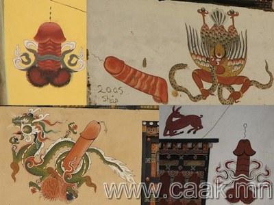 """Бутан айлуудын ханан дээр байдаг """"танил дотно"""" хээ угалз"""