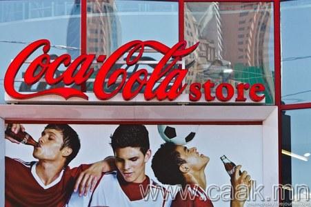 Лас-Вегас дахь Coca-Cola дэлгүүр