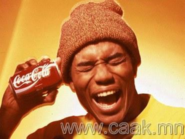 Кока Кола-гийн тухай сонирхолтой фактууд