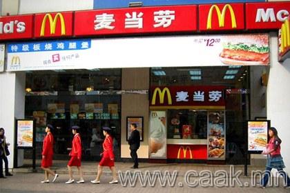 Хятадын топ 10 дуураймал компани