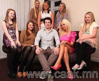 12 эгч, дүүстэй залуу